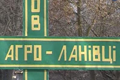 Погода в веребье маловишерского района новгородской области