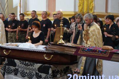 Ващенко-похорон