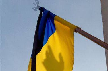 прапор-траур