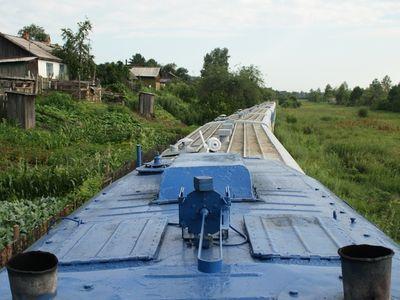 потяг123