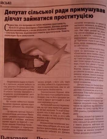 foto-gazeta1