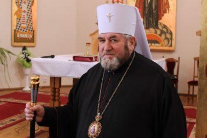 Митрополит Василій