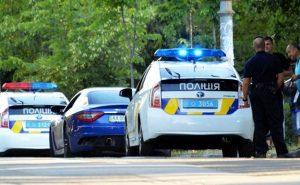 avto-police