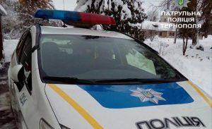 patrul123