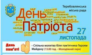 terebovlya3